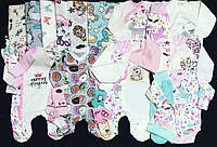 Набор одежды в роддом, для новорожденной