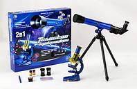 Игровой набор 2в1 Телескоп микроскоп С2109