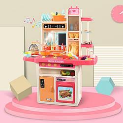 Интерактивная детская большая кухня с водой и паром высота 93 см 889-162
