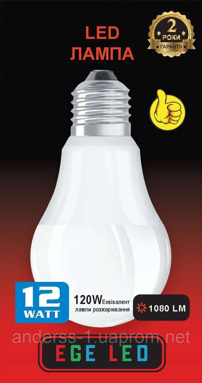 Led лампа 12W