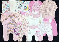 Набор одежды в роддом