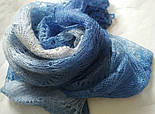 Палантин Голубая волна П-00095-2, оренбургский шарф-палантин, фото 3