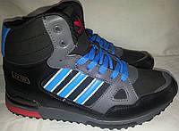 Ботинки мужские кожаные зимние ADIDAS 696