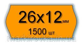 Этикет-лента 26х12 мм для однострочных этикет-пистолетов и нумераторов МЕТО, Blitz, OPEN и т.д. Цвет-оранжевый