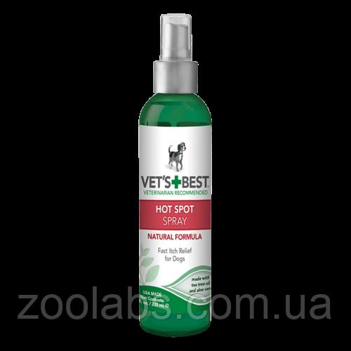 Спрей для собак против зуда и раздражения Vet`s Best Hot Spot Spray 470 мл