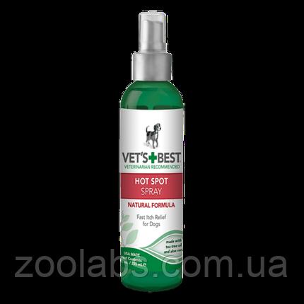 Спрей для собак против зуда и раздражения Vet`s Best Hot Spot Spray 470 мл, фото 2