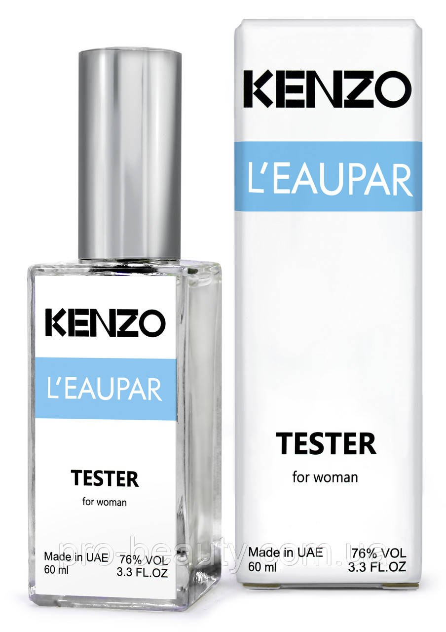 Тестер DUTYFREE женский Kenzo L'eau par Kenzo pour femme, 60 мл.