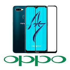 Защитное стекло Oppo