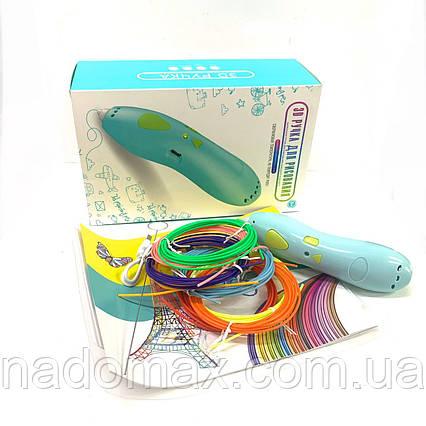 3D ручка на аккумуляторе с трафаретом 9901, фото 2