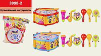 Музыкальные инструменты, 2 цвета, микрофон, губная гармошка, маракасы, барабан, 3998-2