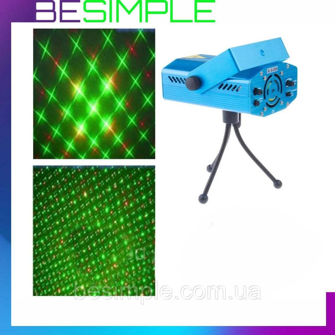 Диско лазер 2 в 1 LASER HJ09