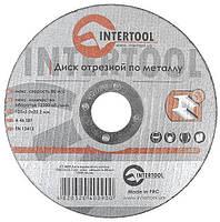 Диск отрезной по металлу Intertool - 125 х 2,0 х 22,2 мм 25 шт.