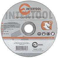Диск отрезной по металлу Intertool - 150 х 1,6 х 22,2 мм 10 шт.