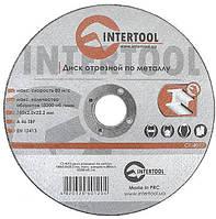 Диск отрезной по металлу Intertool - 150 х 2,0 х 22,2 мм 10 шт.