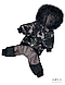 Зимний комбинезон камуфляж классика для собак DogsBomba, фото 2