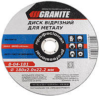 Диск отрезной по металлу Granite - 230 х 1,6 х 22,2 мм 5 шт.