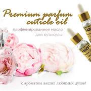 Новинка! Парфюмированное масло для кутикулы Heart - настоящие духи для ваших пальчиков!