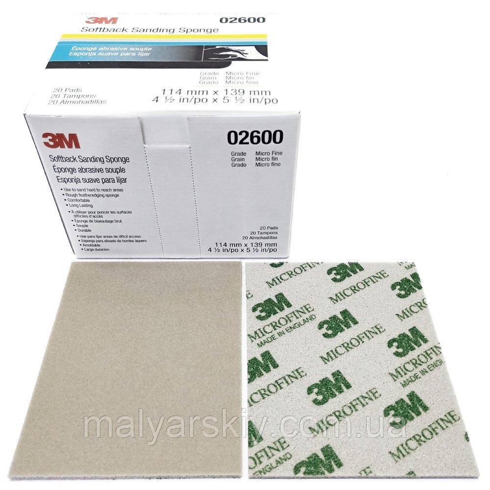 02600 Абразивна губка SOFTBACK 114мм*139мм Microfine/Мікротонка P800/P1000 3М