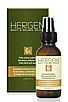 Флюид питательный мультиактивный Hergen G5, фото 2