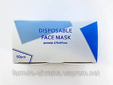 Медицинская маска желтая 3х слойная с фильтром, маска медична з фільтром та зажимом для носу В КОРОБЦІ 50ШТ, фото 3
