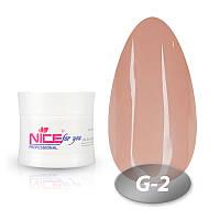 Nice Гель для наращивания G-2 телесный 15г.