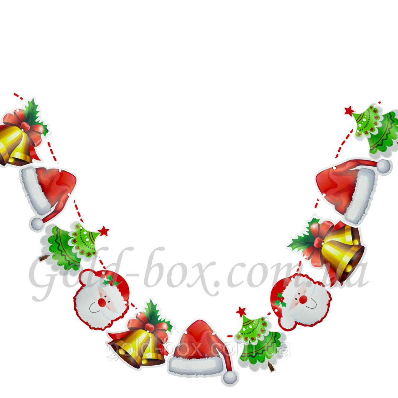 Новогодняя бумажная гирлянда «Дед мороз и Олени»