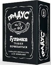 """Настольная игра """"Градус"""" укр. 800262"""