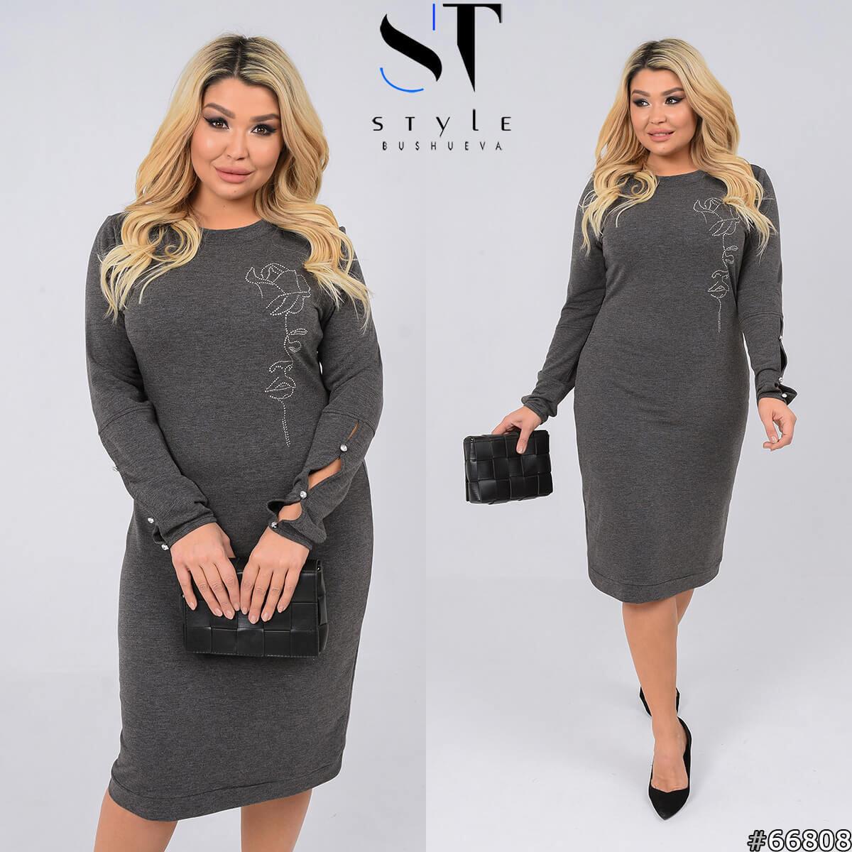 Элегантное трикотажное платье из нашей новой коллекции размер: 50-52, 54-56, 58-60, 62-64