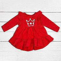 Платье туника нарядное для девочки (начес)
