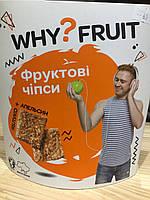 Фруктовые чипсы яблоко-апельсин