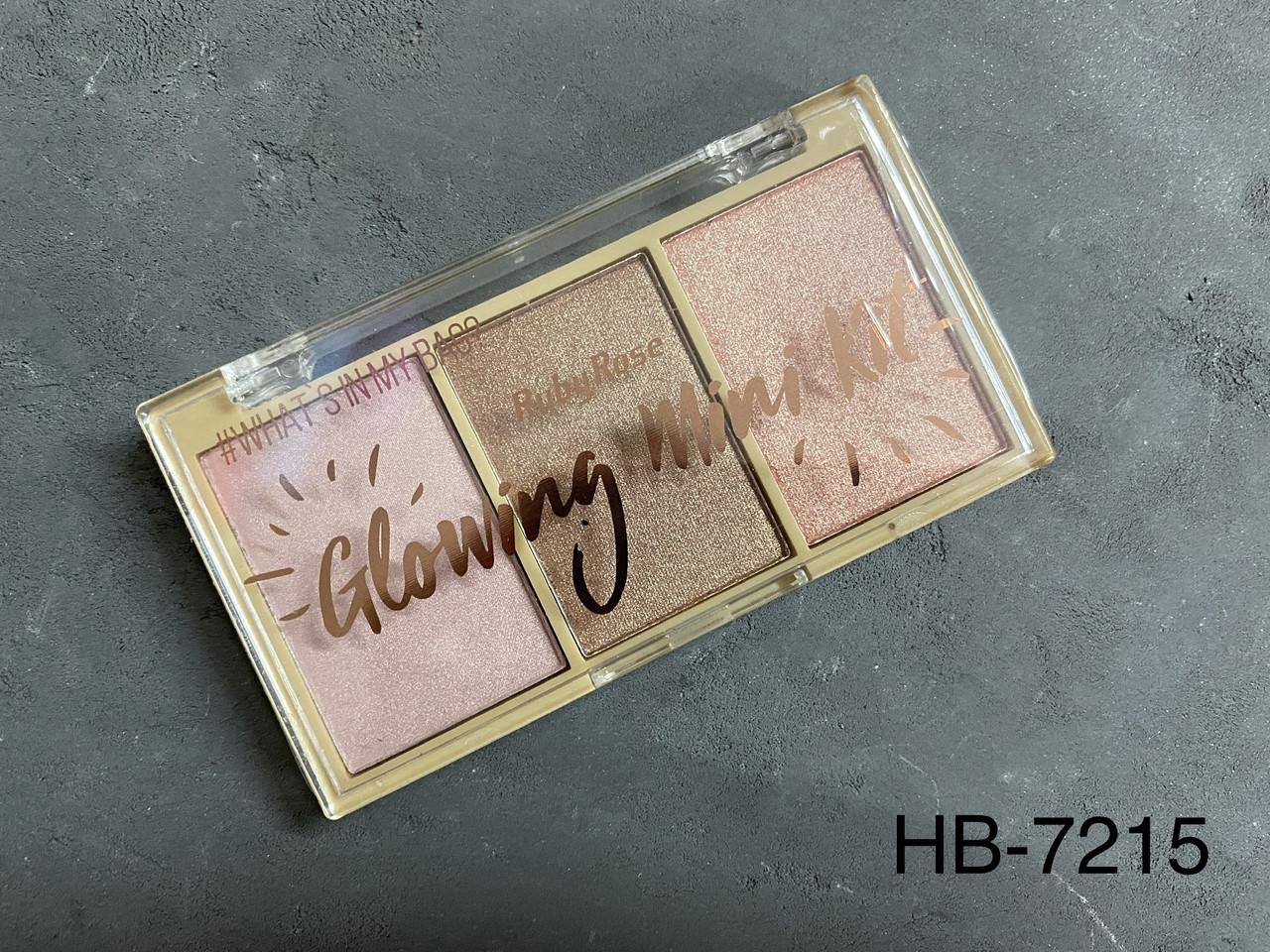 Glowing Mini Kit палетка хайлайтеров Ruby Rose НВ-7215