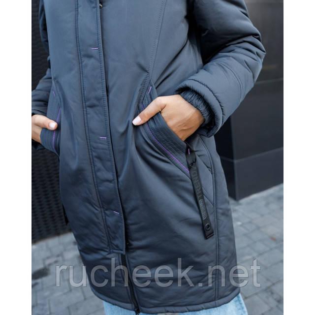 куртки пуховики женские интернет магазин днепр