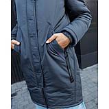 Зимняя куртка женская с мехом размер 50-52. Зимняя парка, фото 4