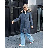 Зимняя куртка женская с мехом размер 50-52. Зимняя парка, фото 2