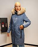 Зимняя куртка женская с мехом размер 50-52. Зимняя парка, фото 5