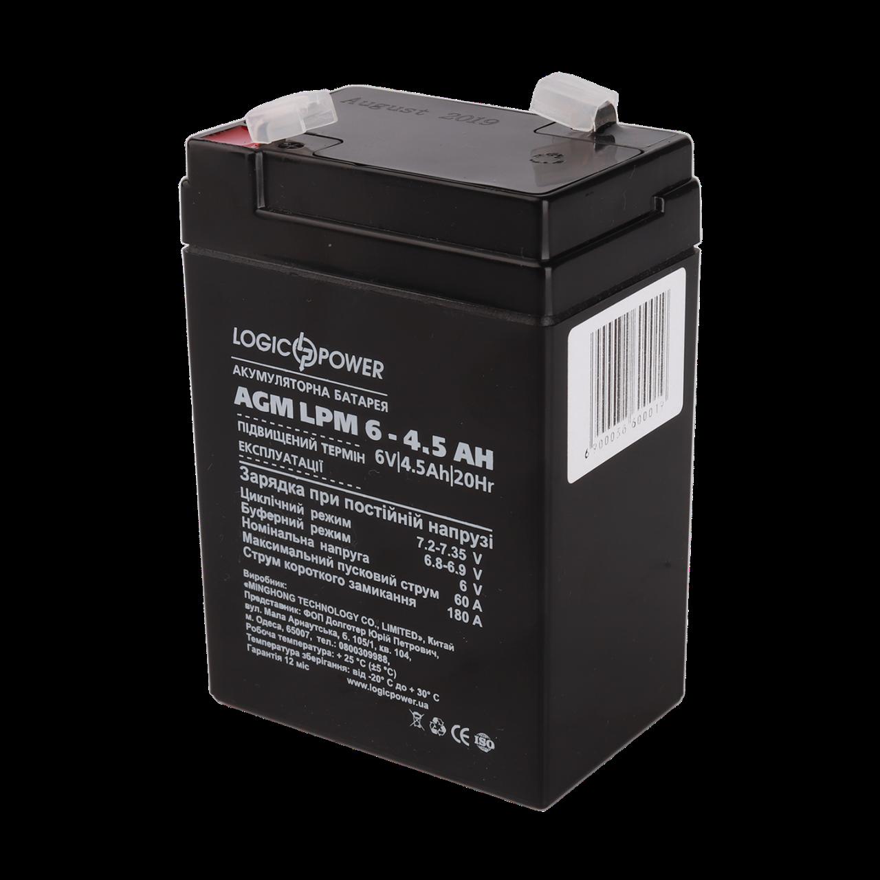 Аккумулятор AGM LogicPower LPM 6-4,5 AH
