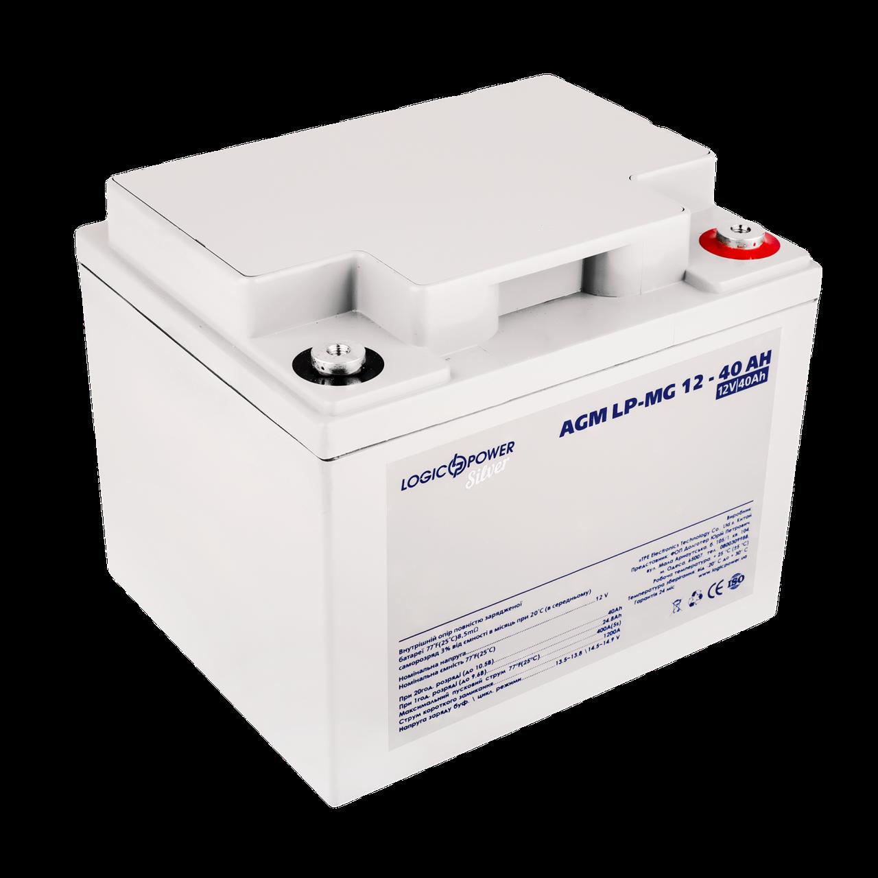 Аккумулятор мультигелевый AGM LogicPower LP-MG 12 - 40 AH