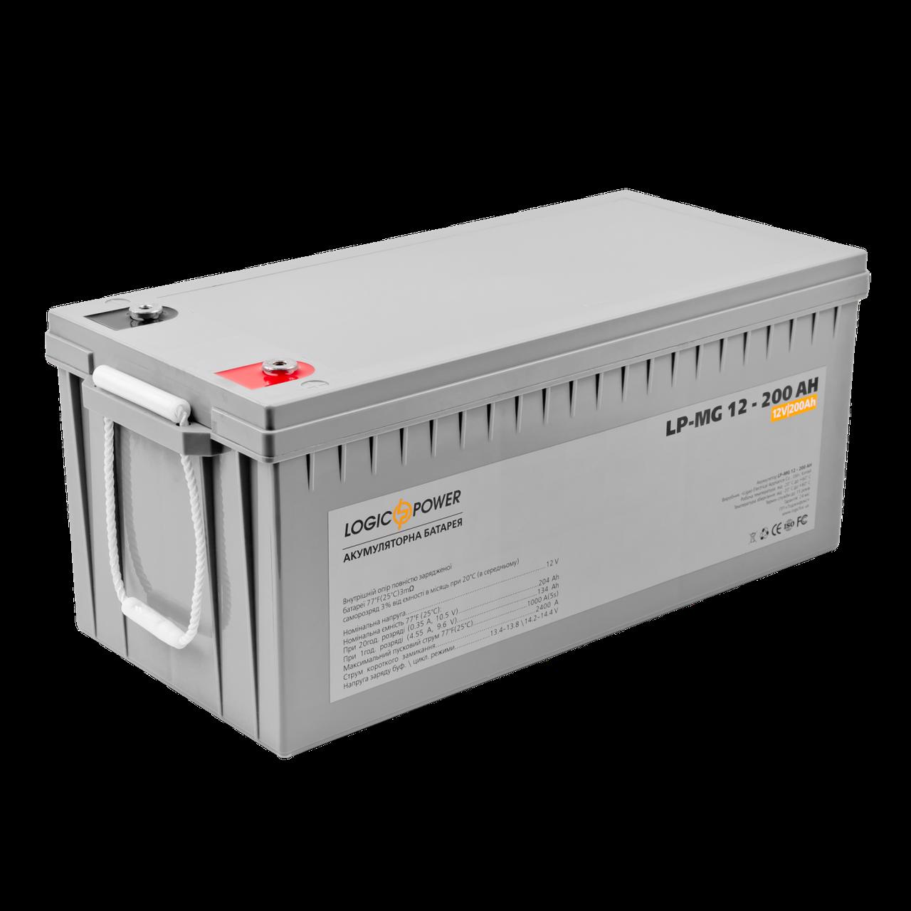 Аккумулятор мультигелевый AGM LogicPower LP-MG 12 - 200 AH