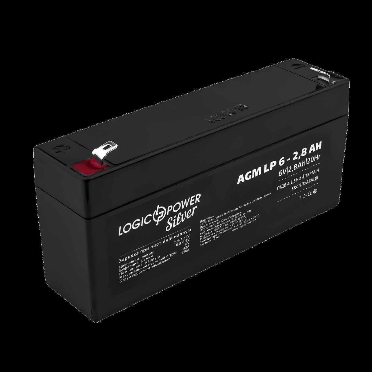 Аккумулятор AGM LP-6-2.8 AH SILVER