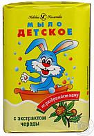 Мило НК 90г Дитяче Череда/-545/72