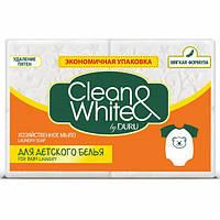 Хозяйственное мыло для стирки детских вещей Clean&White By Duru 4 шт. по 125g