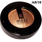 Тени для Век Meis MS 0102 Двухцветные Компактные с Аппликатором Тон 08/10 Цвета Коричневый, Коричневый Светлый, фото 3