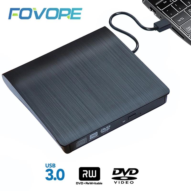 переносной дисковод для ноутбука цена
