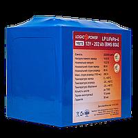 Аккумулятор LP LiFePo-4 12V - 202 Ah (BMS 80A)