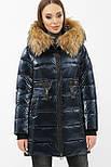 GLEM Куртка 8002, фото 2