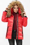 GLEM Куртка 8003, фото 2
