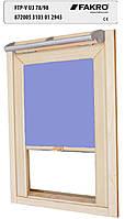Тканевая ролета для мансардных окон Fakro 94x140. Цвет короба--сосна. Ткань однотонная. 33 цвета на выбор.