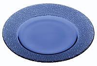 Набор тарелок синего цвета (6 шт.) 240 мм Mosaic 10300c