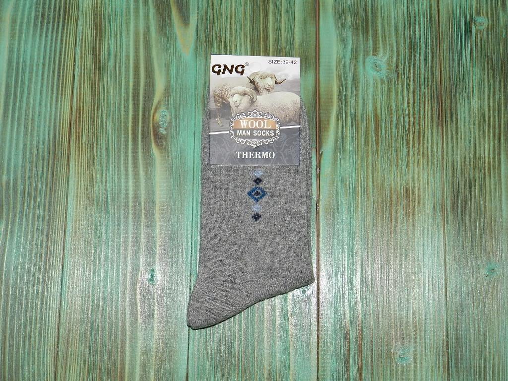 Носки шерстяные термо фабричные 39-42 р.