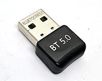Bluetooth адаптер V5.0 USB +CD, фото 1